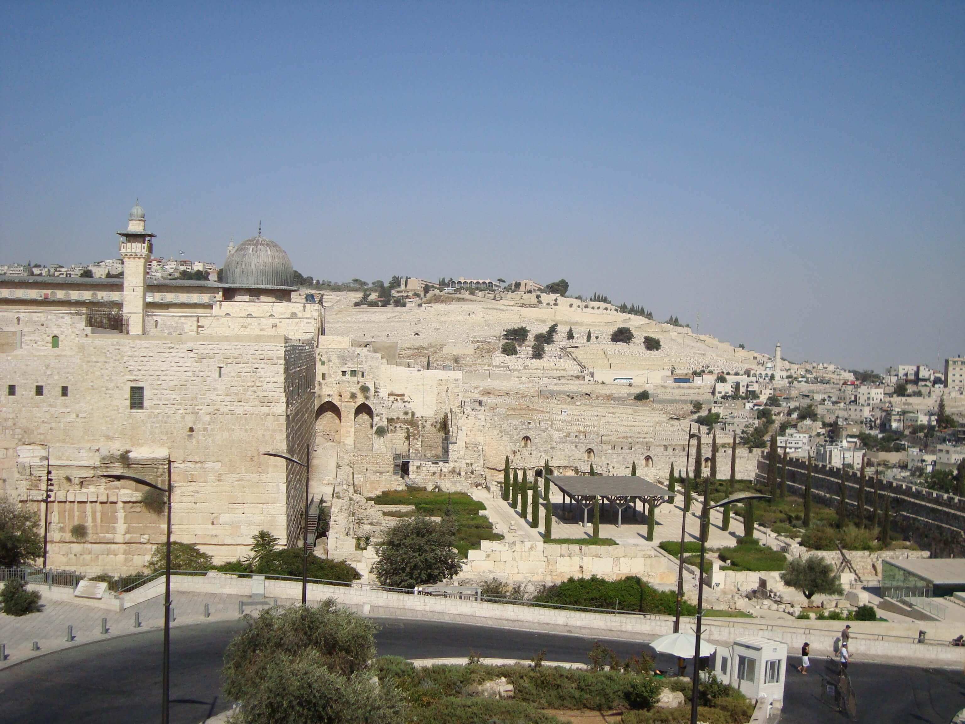 Jérusalem©Leila Maziz Unesco.jpg